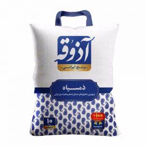 برنج ایرانی طارم دمسیاه 10 کیلویی آذوقه