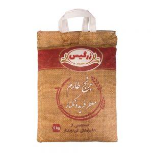 برنج ایرانی طارم 5 کیلویی زرگیس