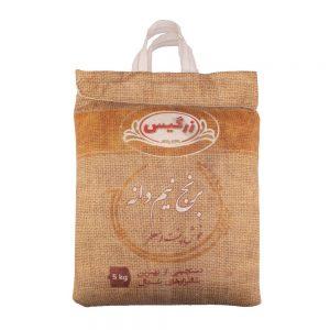 برنج ایرانی نیم دانه 5 کیلویی زرگیس