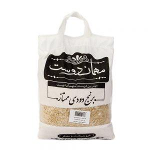 برنج دودی کیسه دو و نیم کیلوگرمی مهمان دوست