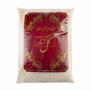 برنج طارم دو نیم کیلویی گل کنار
