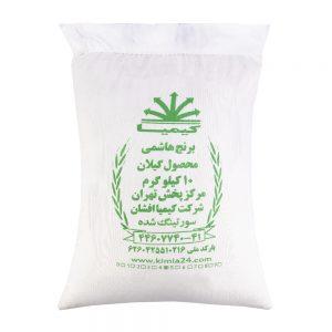 برنج هاشمی 10کیلویی کیمیا