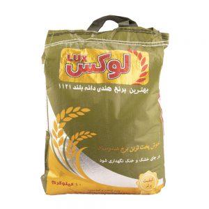 برنج هندی دانه بلند 10 کیلوگرمی 1121 لوکس