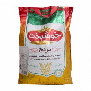 برنج هندی 10 کیلویی خوشبخت