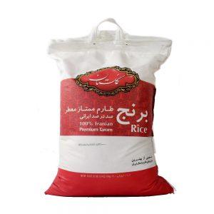 برنج 10 کیلویی گلستان
