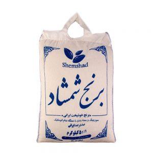 برنج 5 کیلوگرمی خوشپخت شمشاد