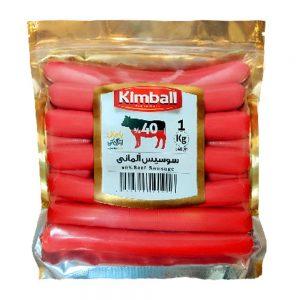 سوسیس آلمانی40% نایلون 1000 گرمی کیمبال
