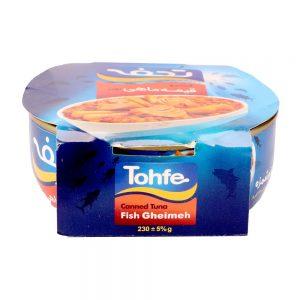 قیمه ماهی تن کلیدار 230 گرمی تحفه