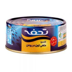 کنسرو ماهی تن در روغن گیاهی  120 گرمی تحفه
