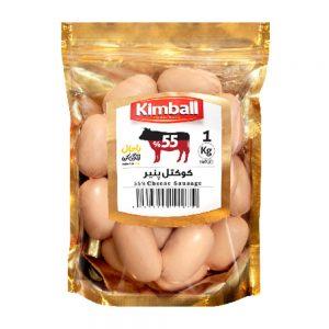 کوکتل پنیر55% نایلون 1000 گرمی کیمبال