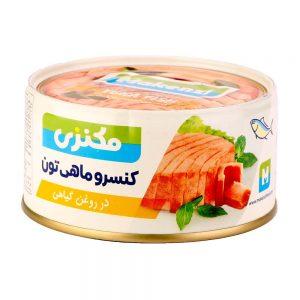 کنسرو ماهی تن 180 گرمی مکنزی